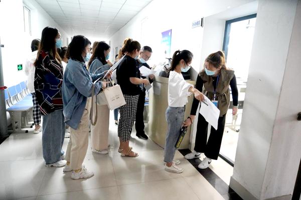2020年度全国护士执业资格考试暨卫生专业技术资格考...